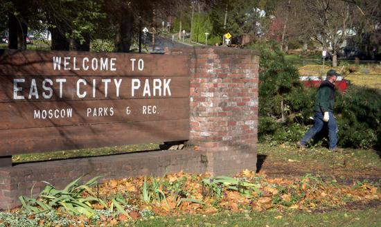 Damage at East City Park